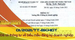 (Tiếng Việt) Đã có thông tư về biểu mẫu đăng ký doanh nghiệp năm 2021