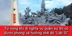 """(Tiếng Việt) Tử vong khi đi nghĩa vụ quân sự thì có được phong và hưởng chế độ """"Liệt sĩ""""?"""
