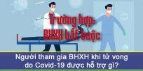 (Tiếng Việt) Người tham gia BHXH khi tử vong do Covid19 được hỗ trợ gì? (áp dụng với trường hợp BHXH bắt buộc)