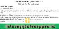 (Tiếng Việt) Thủ tục đăng ký bảo hộ bản quyền bài hát