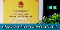 (Tiếng Việt) Thủ tục đăng ký bảo hộ quyền tác giả